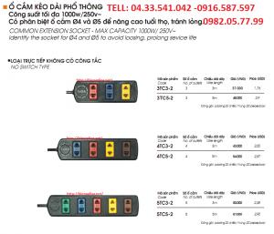 ổ cắm kéo dài phổ thông 3tc3-2 3tc5-2 4tc3-2 4tc5-2 5tc3-2 5tc3-2 dại lý ổ cắm lioa