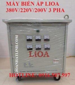 máy biến áp 6,3kva 3k630m2dh5yc biến áp 8kva 3k800m2dh5yc biến áp lioa nhật linh